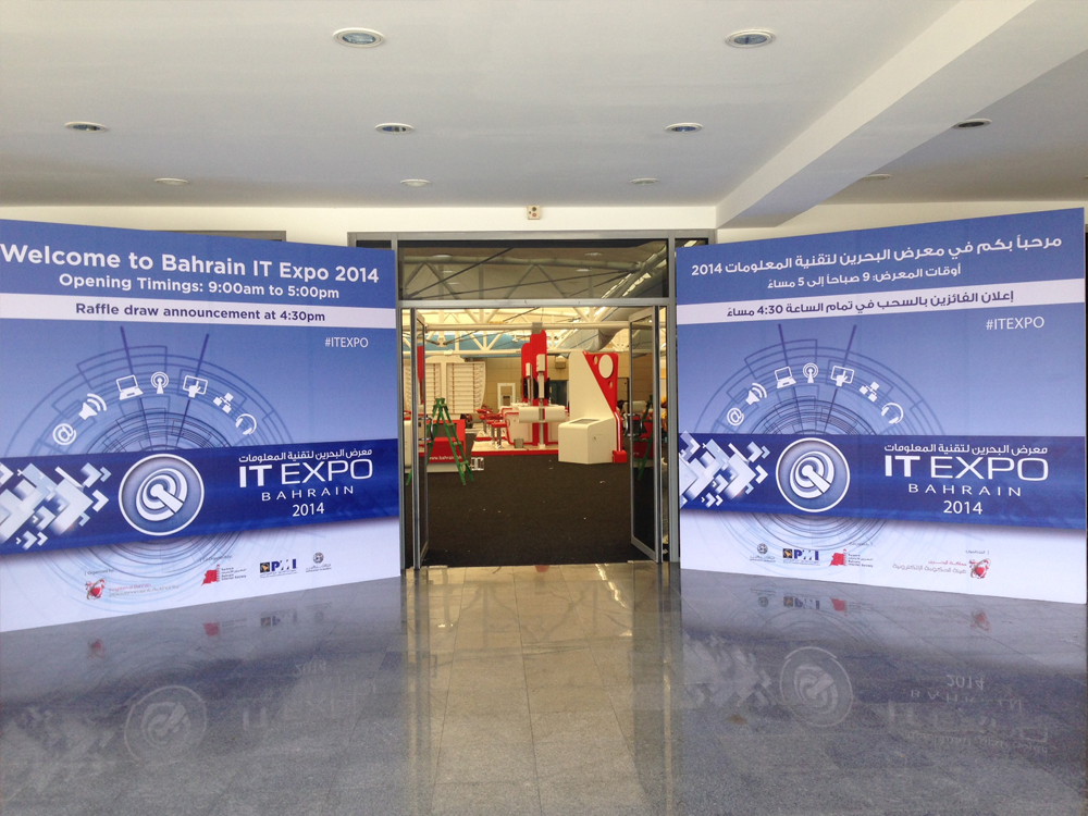 Top Level exhibit its Websites and Mobile App solutios at the IT EXPO Bahrain
