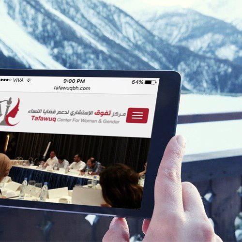 Tafawuq Website